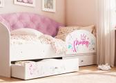Кровать Эльза розовый