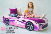 Бондмобиль розовый с подъемным матрасом