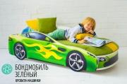 Бондмобиль зеленый с подъемным матрасом
