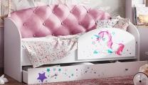 Кровать Звёздочка с бортиком розовый