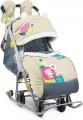 Санки-коляска Ника детям 7-2 беж