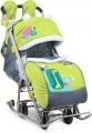 Санки-коляска Ника детям 7-2 лимонный